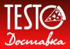 Testo Чита | Доставка готовых блюд